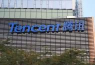 腾讯成立新公司 或发力设计芯片业务