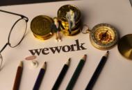 WeWork董事会要求软银完成此前承诺的要约收购