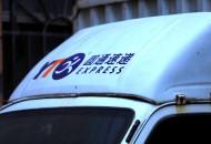 圆通湖北省内60余家网点已正常运营 员工到岗率近七成