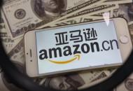 亚马逊为仓储员工提供带薪休假福利