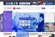 京东无锡战疫录:数字化供应链服务长三角区域企业复工复产