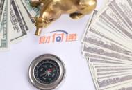 腾讯财付通网络小贷公司注册资本新增至10亿元
