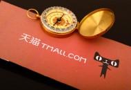 天猫海外:超1000万片口罩销往23个国家和地区