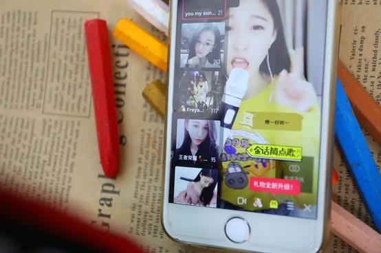 """广州市要培养一万个""""李佳琦"""" 风口之下直播电商井喷_零售_电商报"""