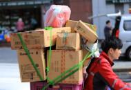疫情期间 京东快递为4亿慢病患者提供药品寄递服务