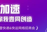 壹米滴答拟开启云招商 发布10亿扶持计划