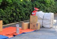 两部门发布两项快递绿色包装国家标准 7月1日起实施