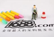 """1688宣布新增针对""""西湖龙井""""品牌准入的管控"""