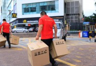 武汉市快递行业复工率达80.21%