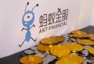 中国首个网络互助团体标准发布 蚂蚁金服牵头制定