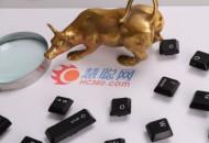 慧聪网在快手启动首场工业品直播带货栏目