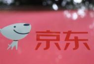 京东在深圳成立贸易新公司 注册资本5亿元