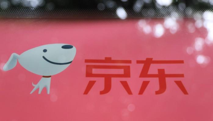 京东在深圳成立贸易新公司