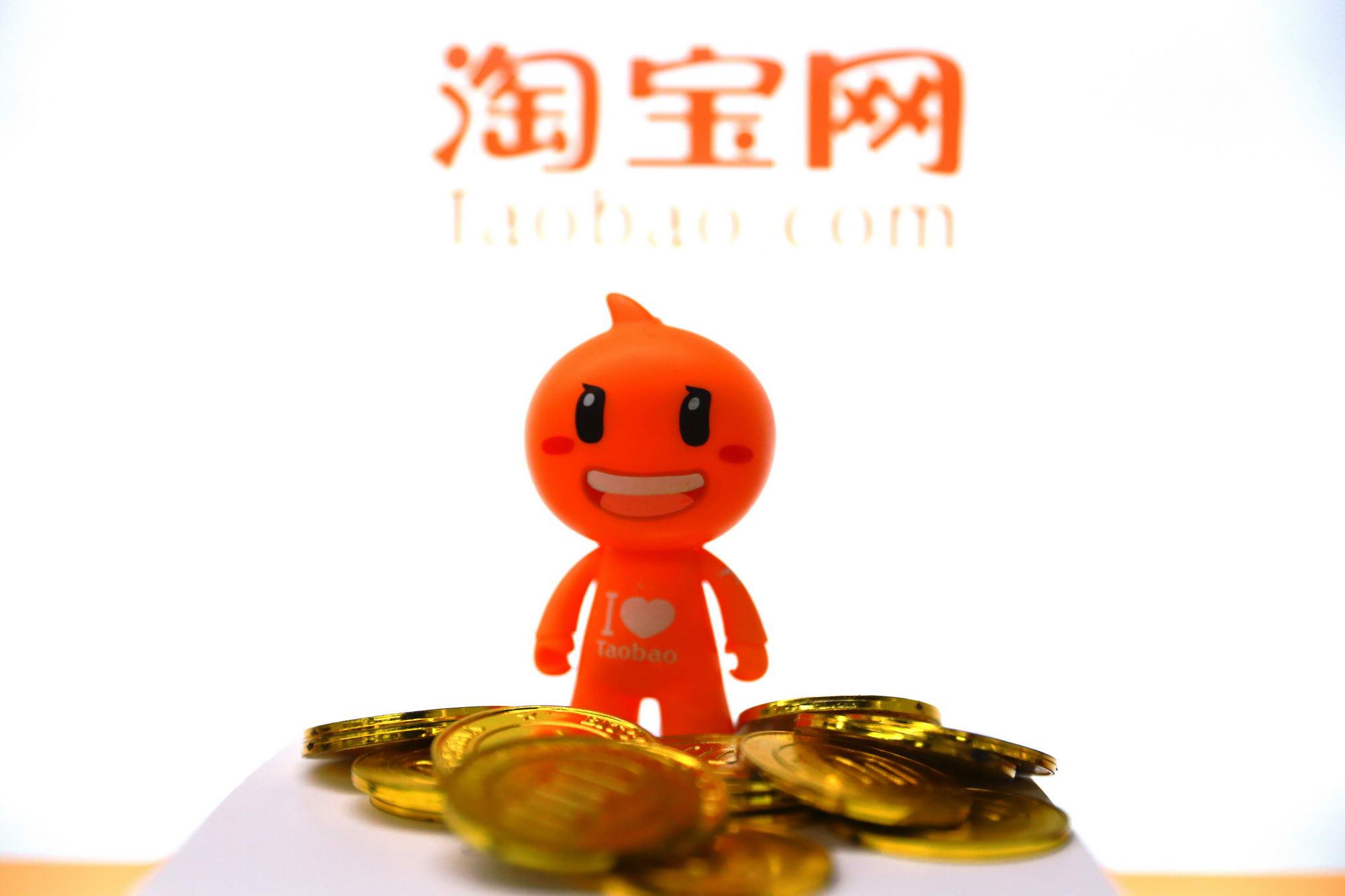 淘宝特价版发布首支概念视频