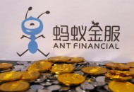 蚂蚁金服旗下蚂蚁银行开始试业