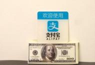 杭州增发5000万元消费券  可通过支付宝领取