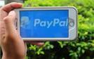 PayPal首席執行官:不會解雇任何員工