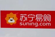 苏宁国际:3月跨境商品整体销售额增长145.54%