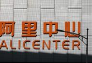 阿里中原数字街区开街  郑州5000万元消费券150秒被抢光
