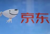 京东集团邀首旅集团考察交流 未来将加强合作