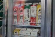 盒马:明日起至7月中旬将发放超百亿奶消费券