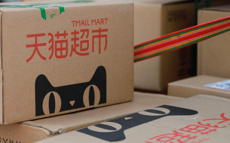 天猫超市直播间GMV达千万 2月场均观看人数在数十万_零售_电商报