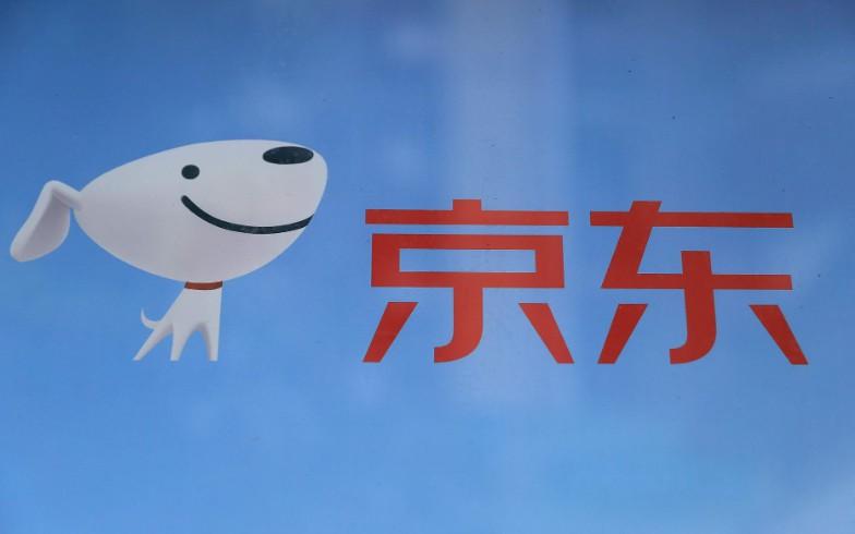 京东集团邀首旅集团考察交流 未来将加强合作_零售_电商报