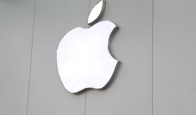 """苹果将向抗疫慈善活动""""同一个世界:团结在家""""捐款1000万美元_零售_电商报"""
