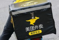 美团外卖:截至中午12点   武汉已有近六成商家恢复外卖业务