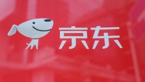今日盘点:京东集团未来三年将向湖北投资超60亿元