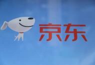 京东数科成立氢上数字科技公司 注册资本5000万
