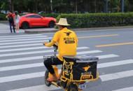 华为手机入驻美团闪购   首批落地北京上海和无锡