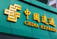 中国邮政将对线上e邮宝等加收运输附加费 涉及多家跨境电商平台
