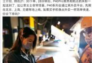 """美团送起手机,王兴""""虎口夺食"""""""