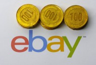 eBay任命前沃尔玛高管Jamie Iannone为首席执行官