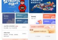 """""""京小仓""""在深圳正式上线 新增""""跨城提取""""等10余项服务"""