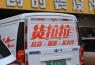 货拉拉与沈阳市应急管理局签署战略合作协议