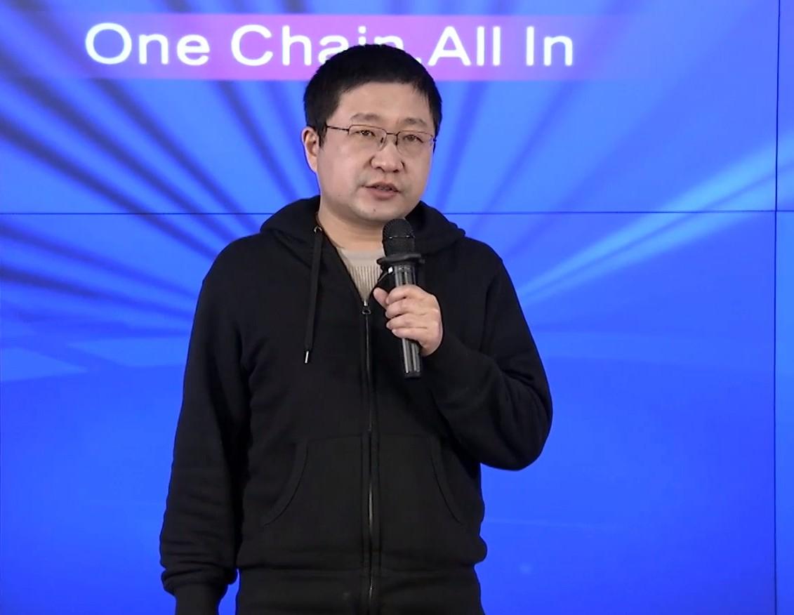 """蚂蚁开放联盟链正式发布 可支撑""""双十亿""""容量_金融_电商报"""