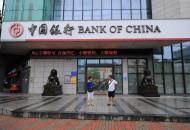中国银行实现与支付宝条码互联互通