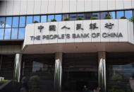 央行数字货币加速落地 支付宝、微信支付要被替代?