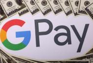 """传谷歌正与多家银行合作开发借记卡""""Google  Card"""""""