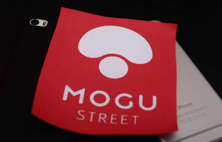 传蘑菇街开启新一轮裁员计划