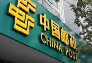 国家邮政局:继续支持邮政、顺丰、圆通等开辟国际新航线