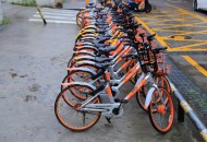 美团单车推出新活动   22日当天全民免费骑行