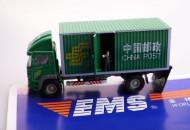 """中国邮政""""海口-南京""""全货机专线开通"""