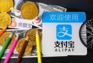 最新全球区块链专利排行榜:支付宝居榜首