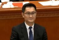 马化腾计划提交7份书面建议 涉及产业互联网等问题