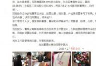 李国庆否认抢公章:依法接管印章,独自保管、承担掌印责任