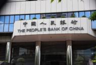 央行数字货币研究所与商汤科技签署合作协议