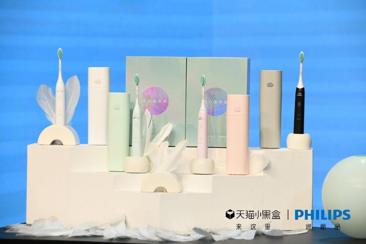 """飞利���Sonicare联手天猫���黑盒新品开盒,品牌大��许凯助力上""""新""""_行业观察_电商�? title="""